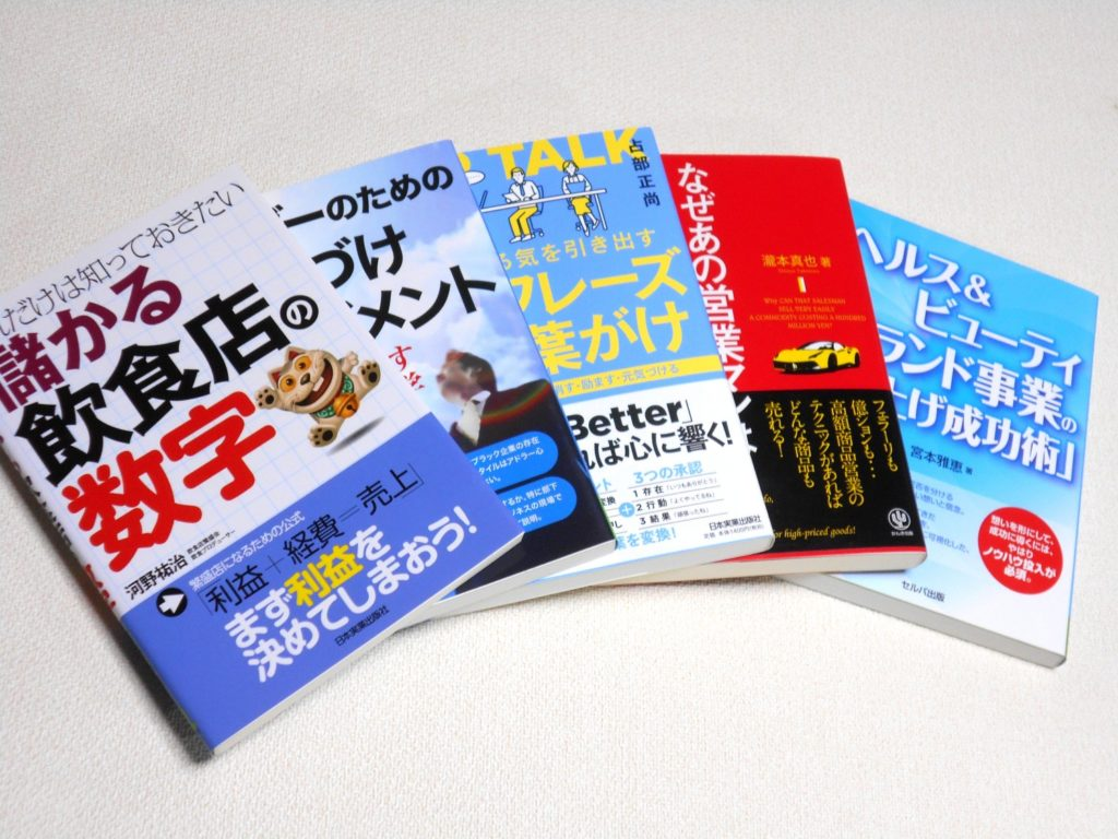 有限会社イー・プランニングが出版プロデュースした直近の一例です。